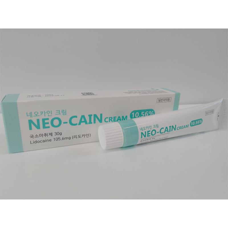 neo-cain