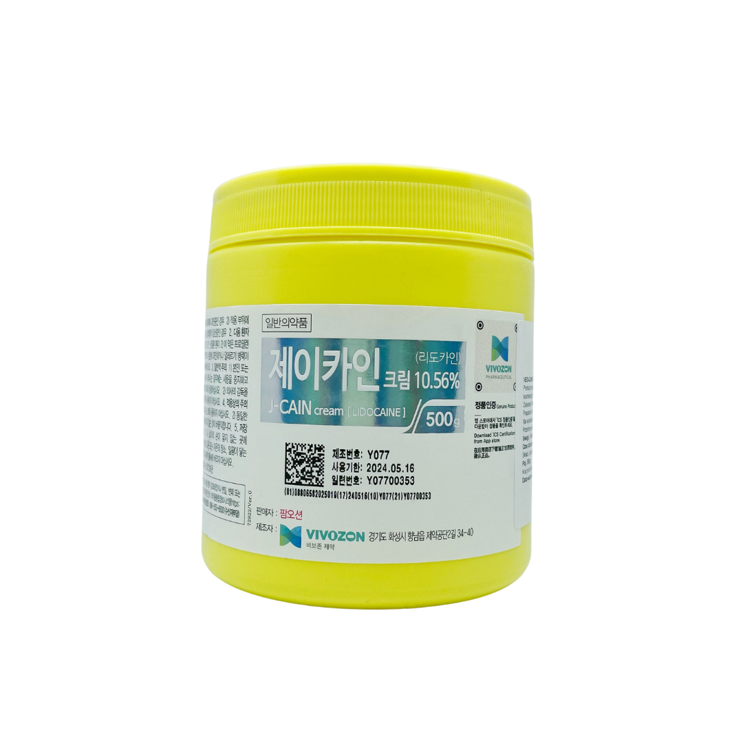 znieczulenie-krem-znieczulajacy-500g